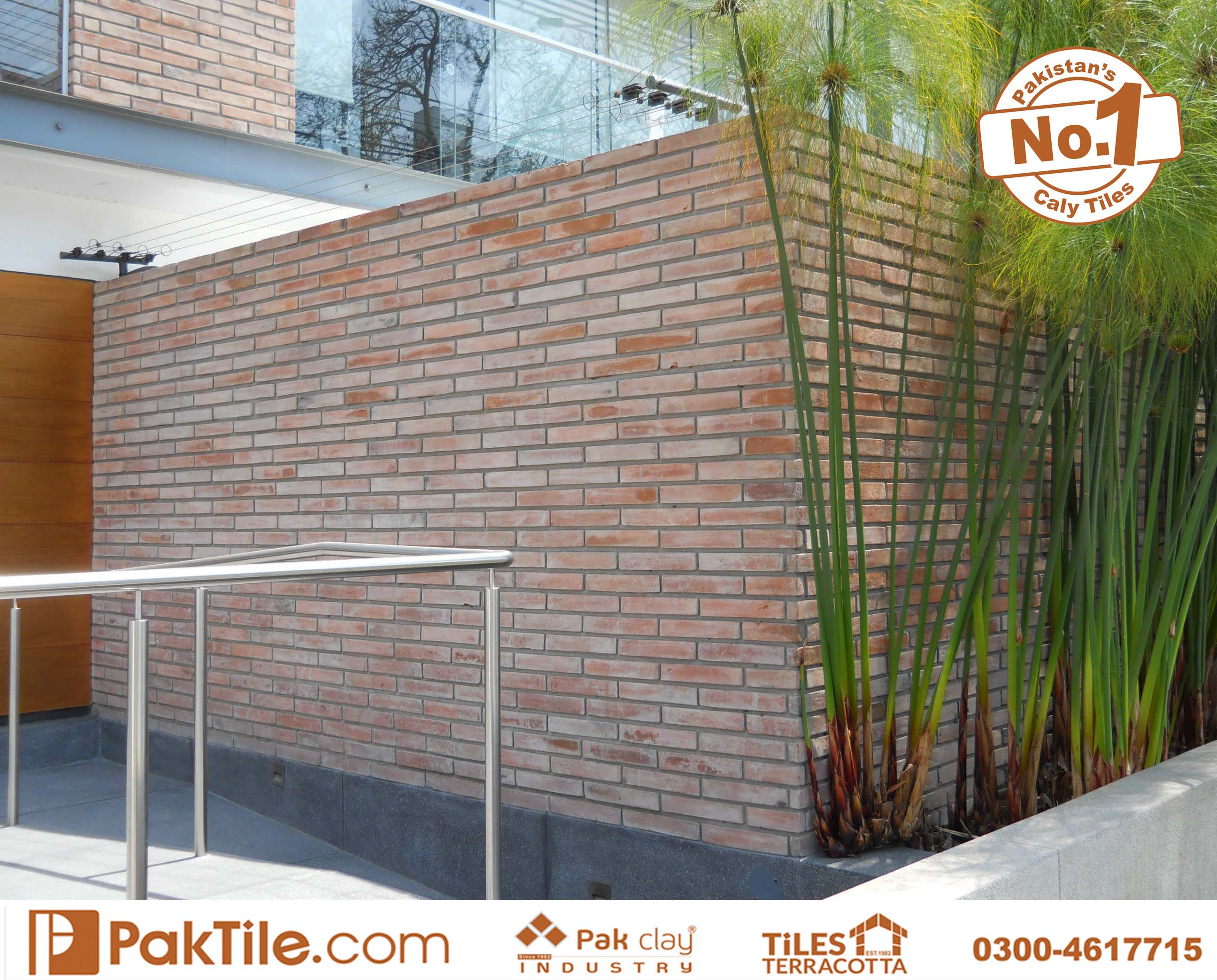 Exterior patios landscape area oyster split face wall red gas bricks tiles images lahore kpk peshawar pakistan
