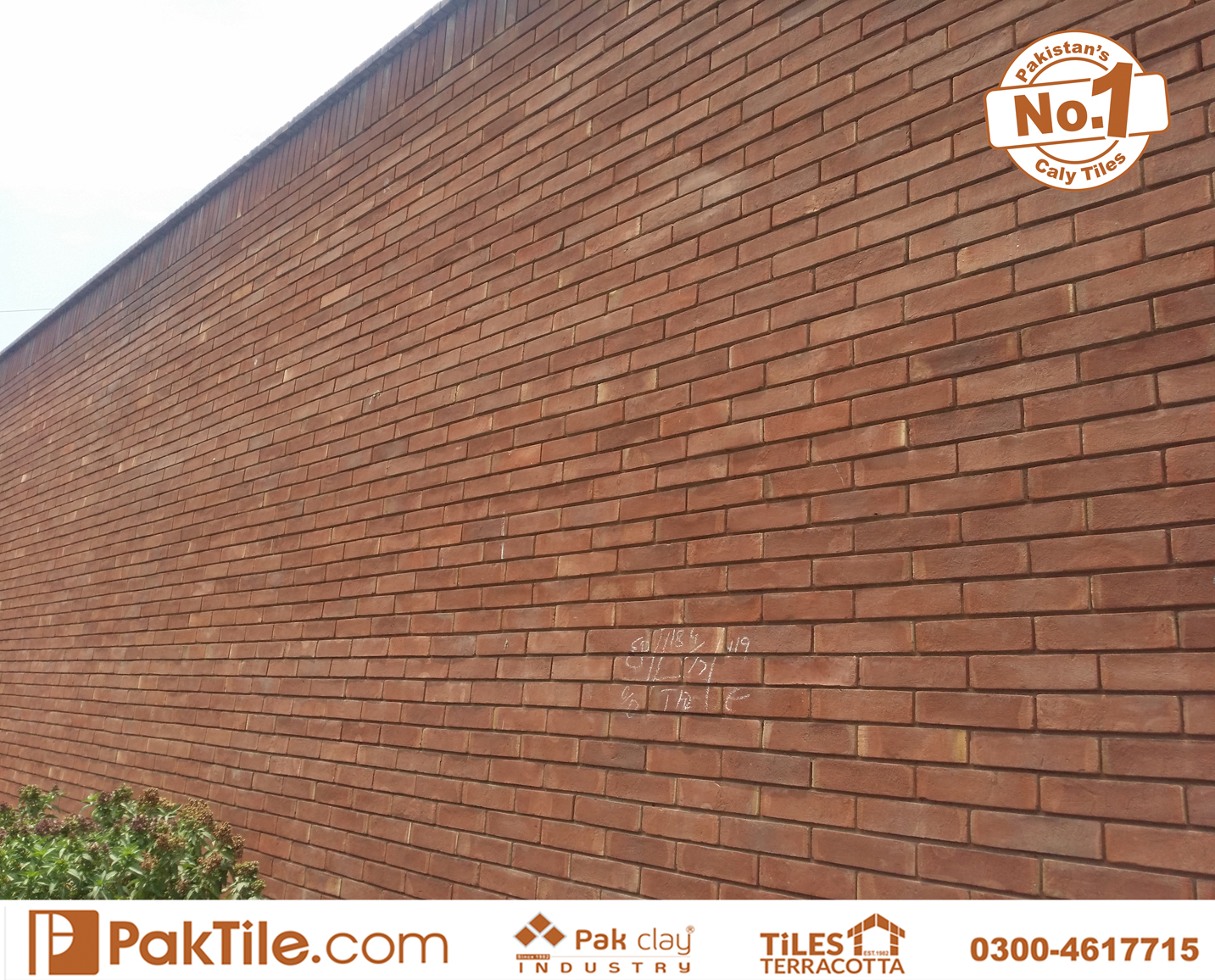 Pak Clay Red Gutka Gas Brick Tile Texture Price in Rawalpindi Pakistan Best Exterior Front Boundary Wall Cladding Tiles Images