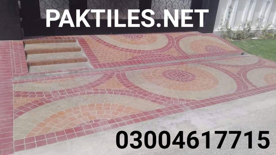 Home Main Gate Ramp Tiles Texture Design anti skid tiles for stairs in Rawalpindi