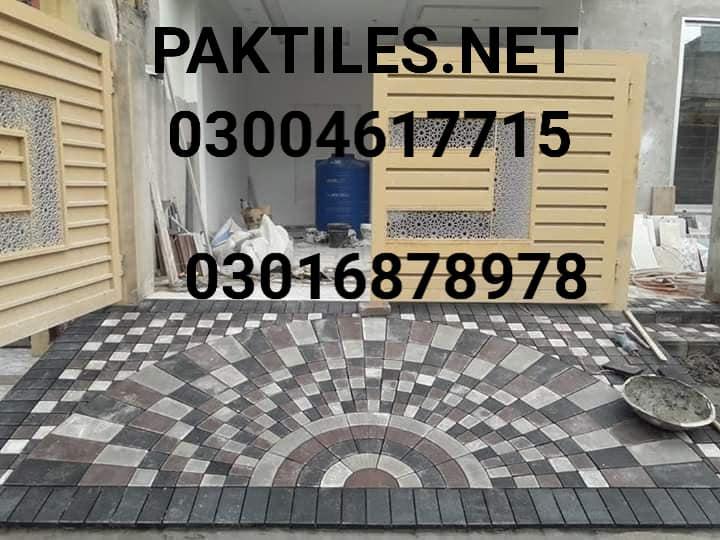 House Main Gate Ramp Tiles Design Non Skid Tiles for Ramp in Peshawar