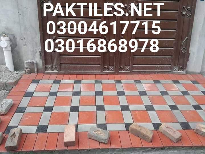 House Main Gate Ramp Tiles Design gate ramp marble design in Faisalabad