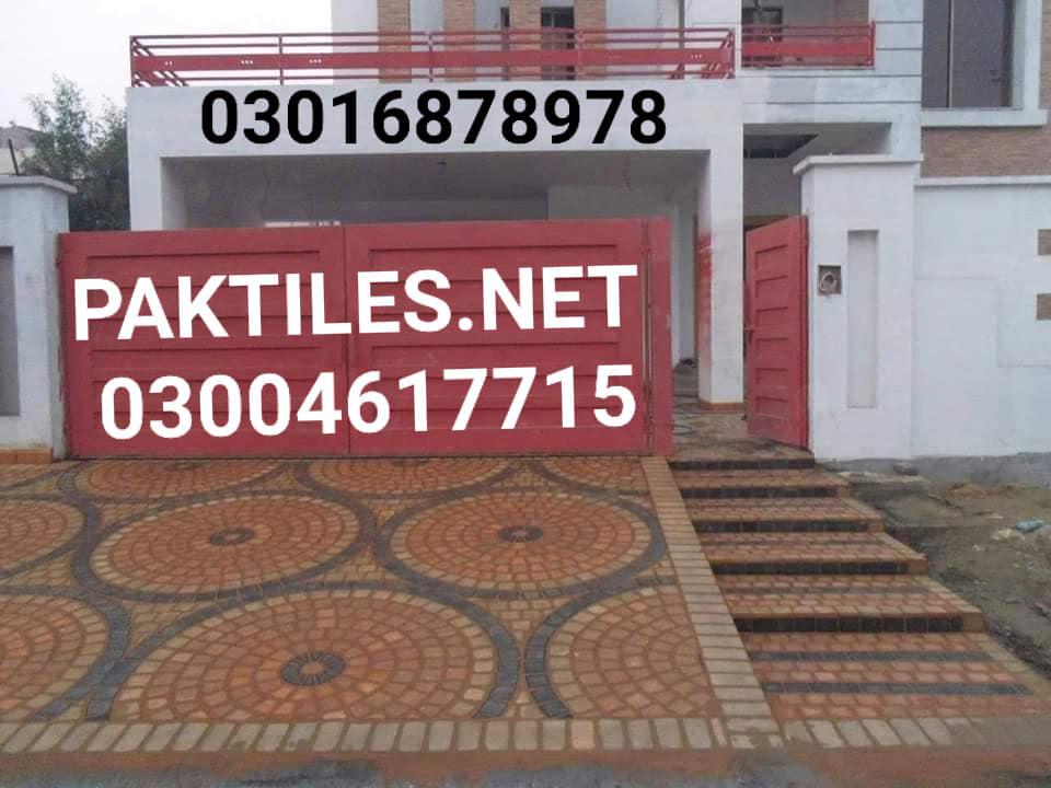 House Main Gate Ramp Tiles Design non slip floor tiles for stairs and showers