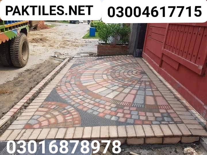 House Main Gate Ramp Tiles Texture in Rawalpindi Islamabad