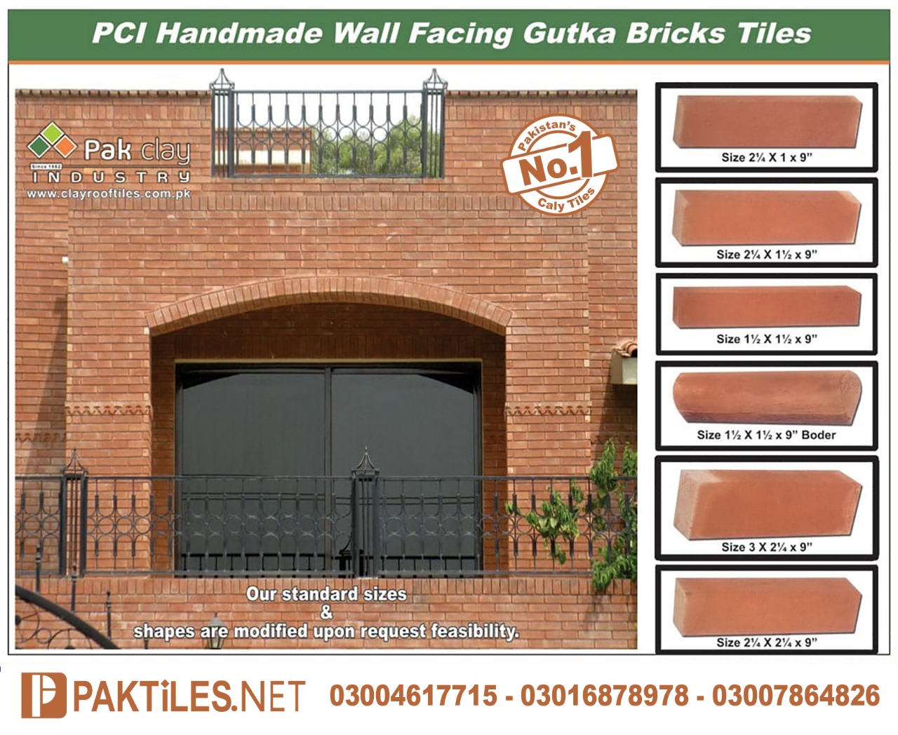 Gutka Brick Size Red Gutka Wall Brick Tiles in Pakistan