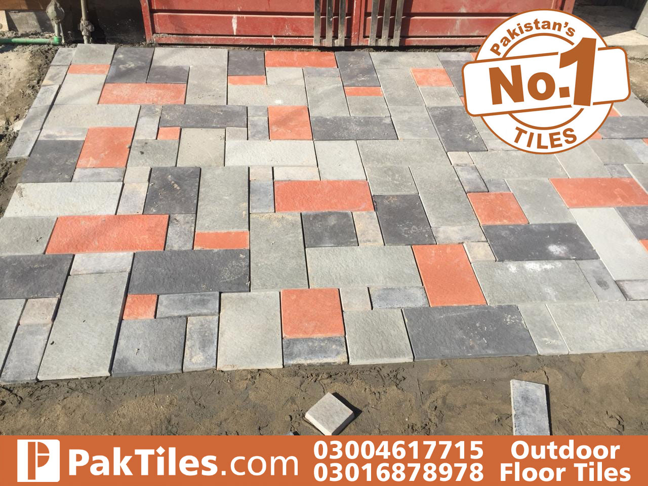 ramp exterior tiles design in pakistan