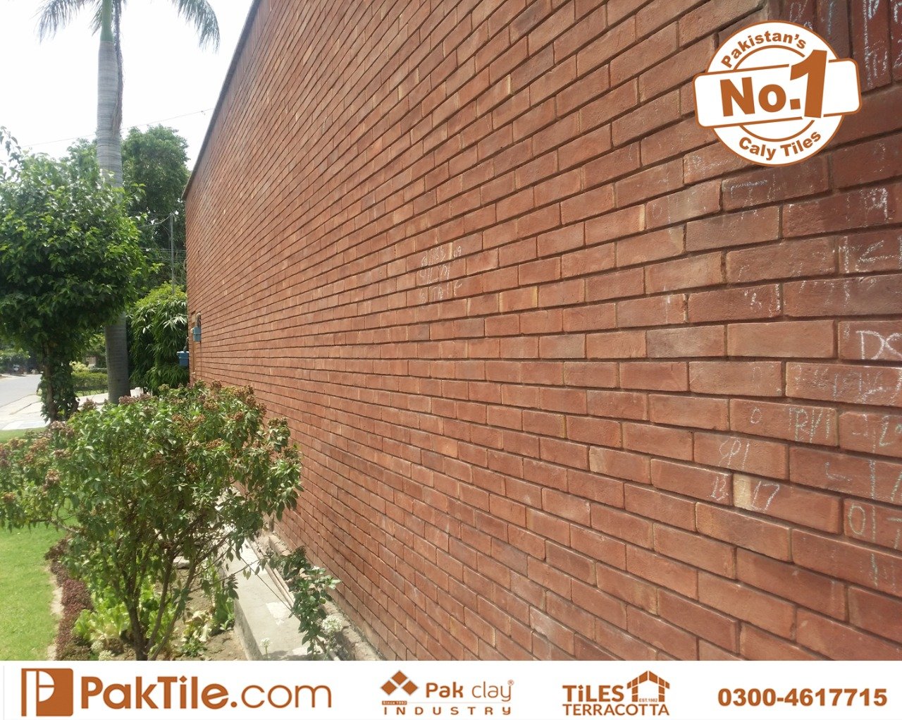 gutka bricks price in islamabad