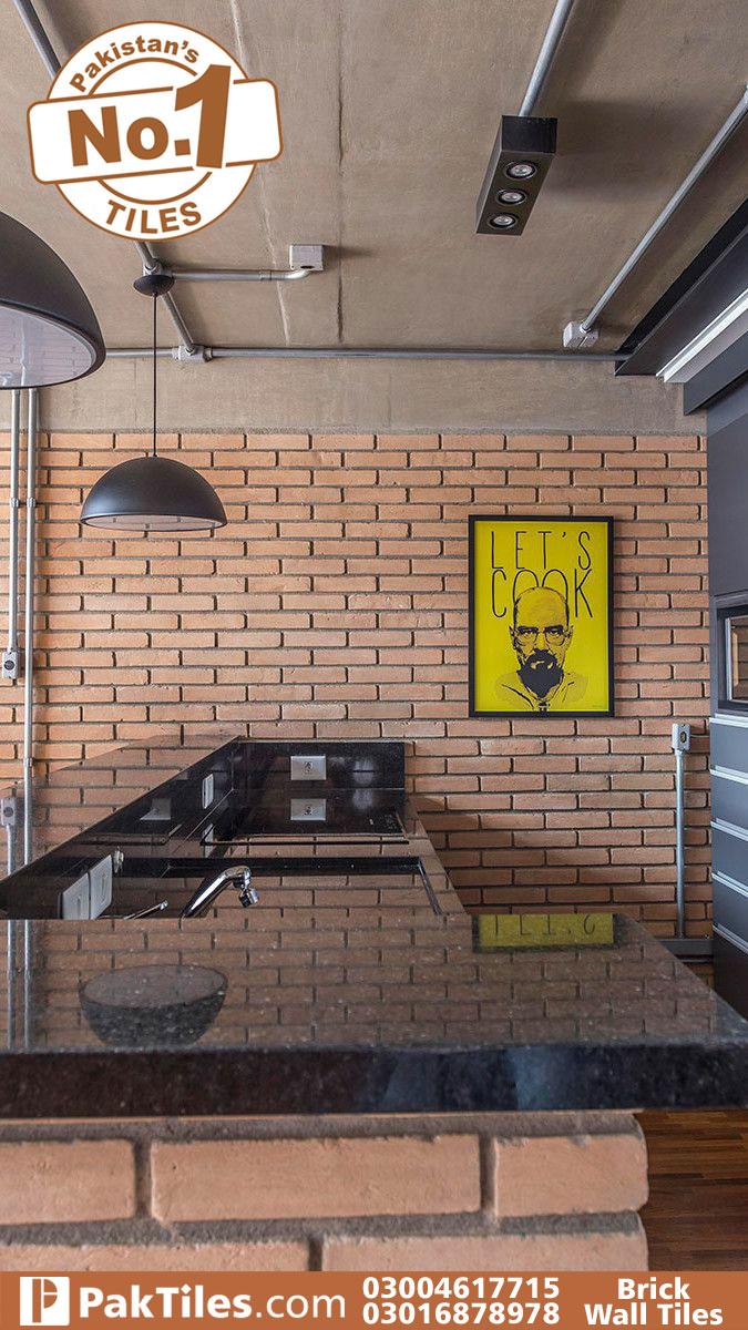 Front elevation tiles design for home