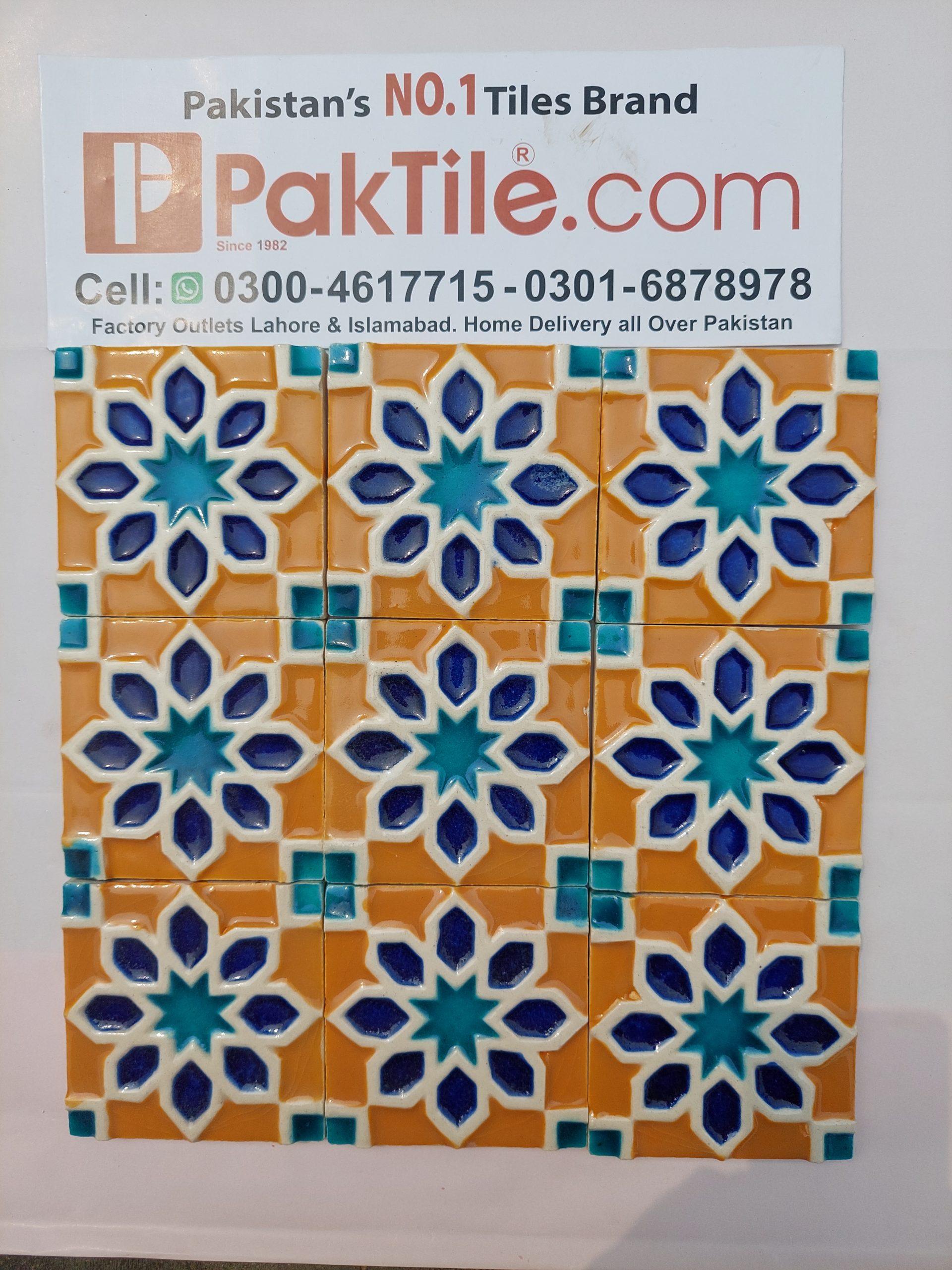 Outdoor Wall Tiles Price in Pakistan